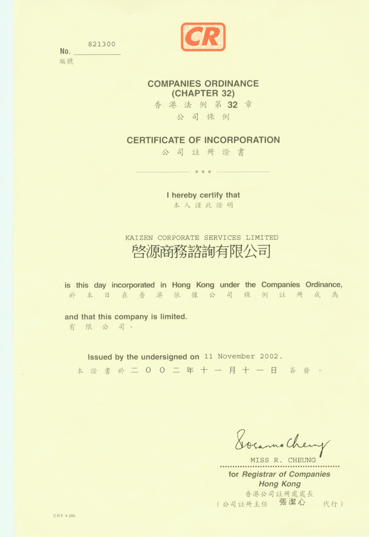 certificate of incorporation a document evidencing the legal existence of a company registered in hong kong and is issued by the companies registry yelopaper Images